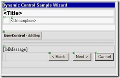Figure 2 - Wizard Interface